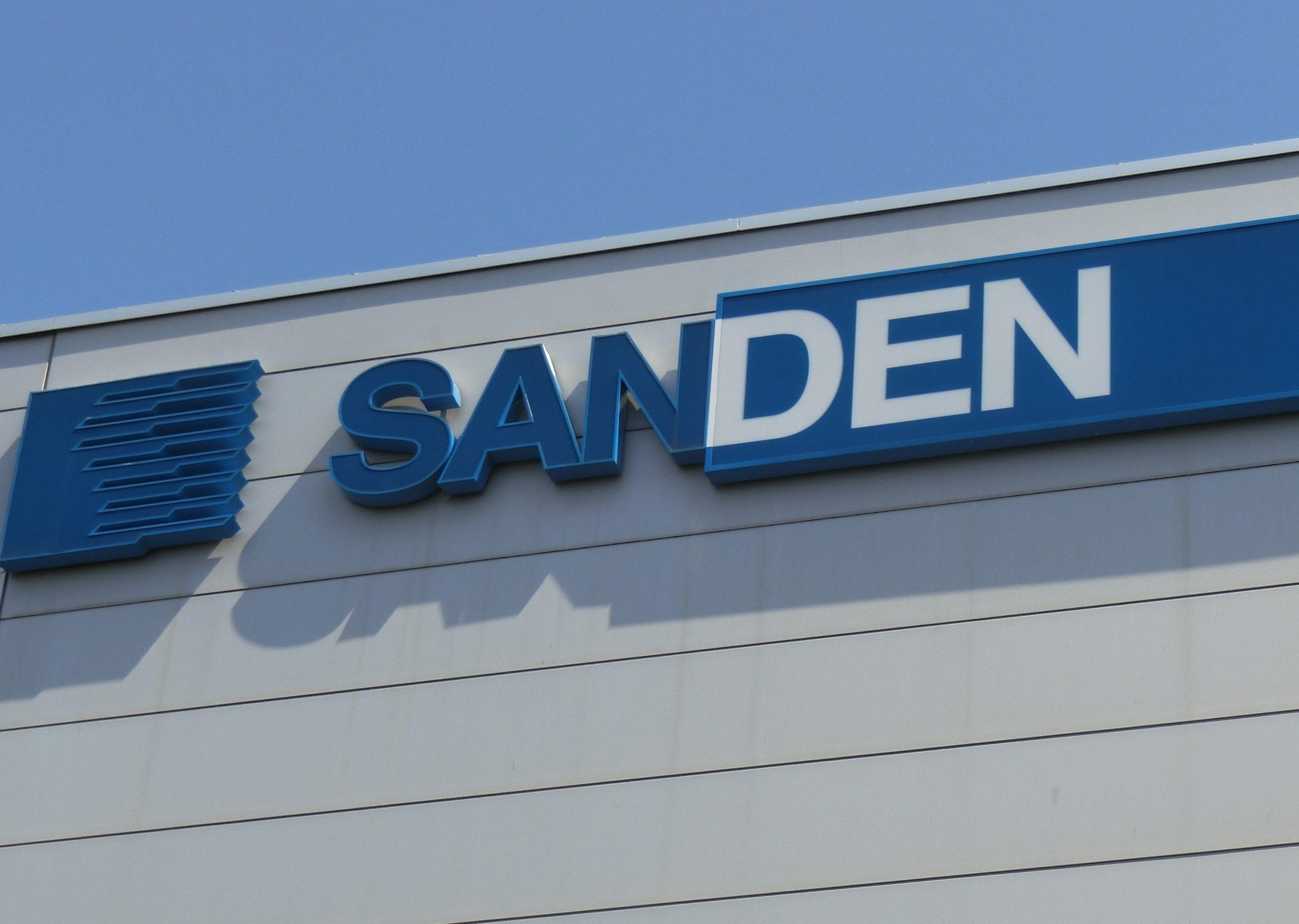 【希望退職者募集】サンデンHD・藤久も…すでに20件突破、レナウンは「中止」