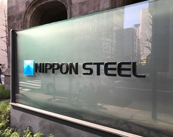日本製鉄、逆境に強く「結果」を安心して期待!|ビジネスパーソンのための占星術