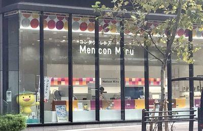 【メニコン】3年ぶりの企業買収 海外M&Aの呼び水となるか