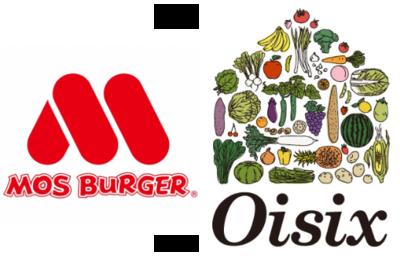 オイシックスとモスバーガーがタッグ どんなコラボ商品が生まれる?