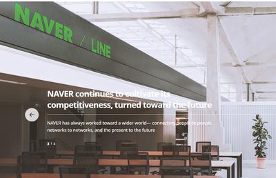 ヤフーと経営統合するLINEの親会社ネイバーってどんな会社?