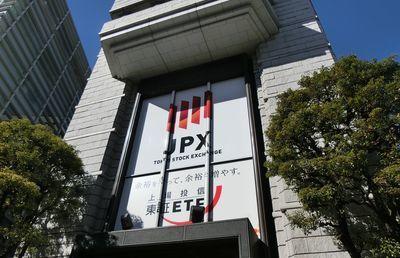日本取引所グループ、発展力が「増幅」する星配置に|ビジネスパーソンのための占星術