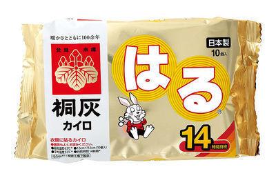 日本初!「地球温暖化」で姿消す 使い捨てカイロ大手の桐灰化学
