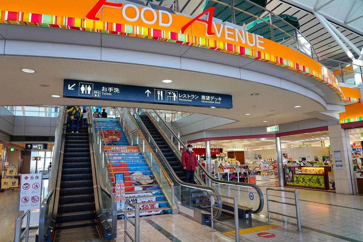 意外な子会社 仙台国際空港 日本初の民営化 その運営元は?