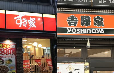 牛丼がスローながら着実に成長「すき家」と「吉野家」の既存店