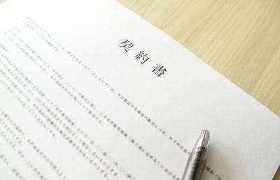 AIで法務業務に革新を起こす 京大発ベンチャーLegalForce