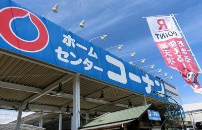 【小売業界】スーパー・家電量販店・ホームセンター…今年の主なM&Aは