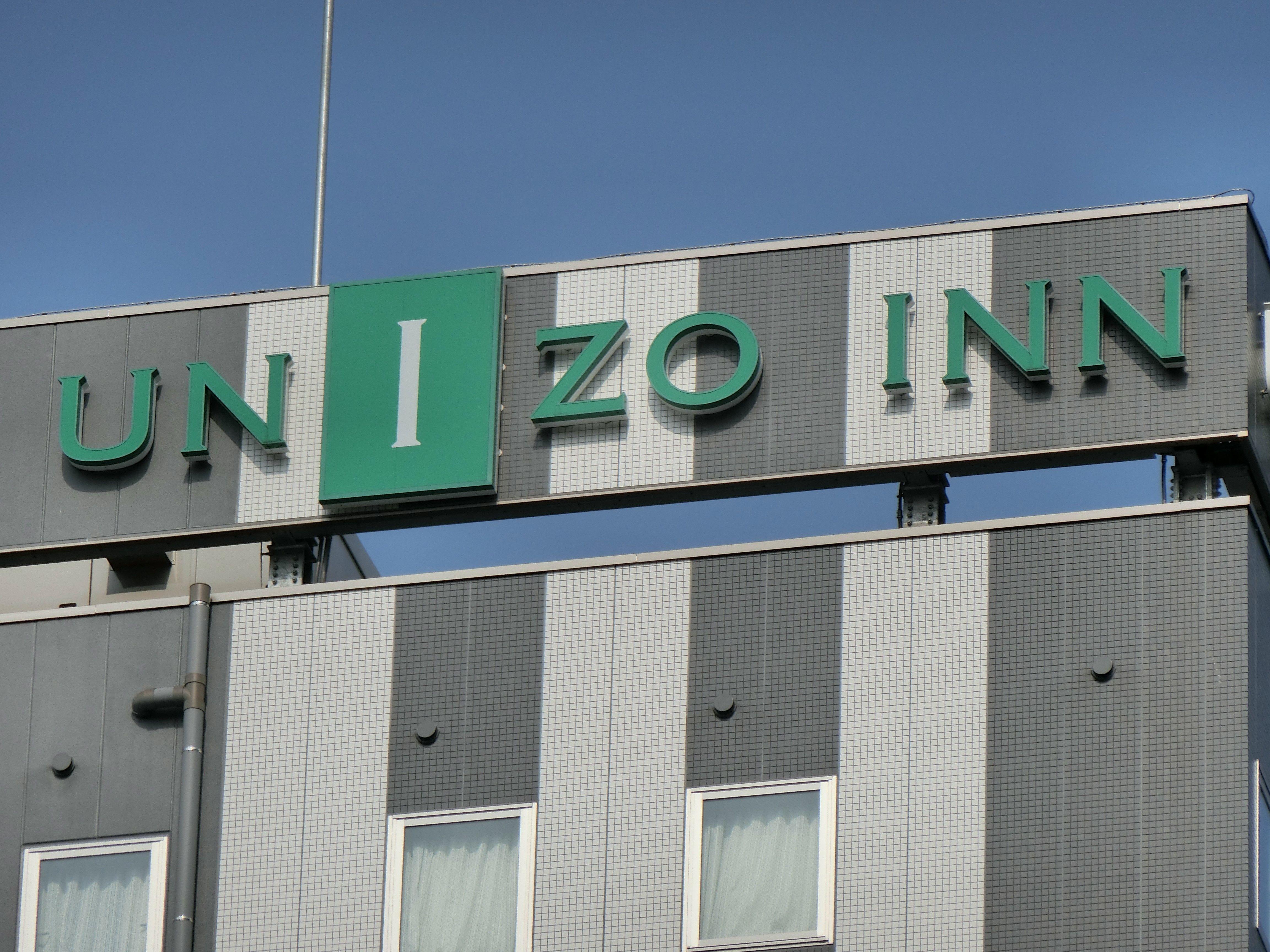 """ユニゾTOB騒動、従業員買収(EBO)の""""奇策""""で局面転回へ"""