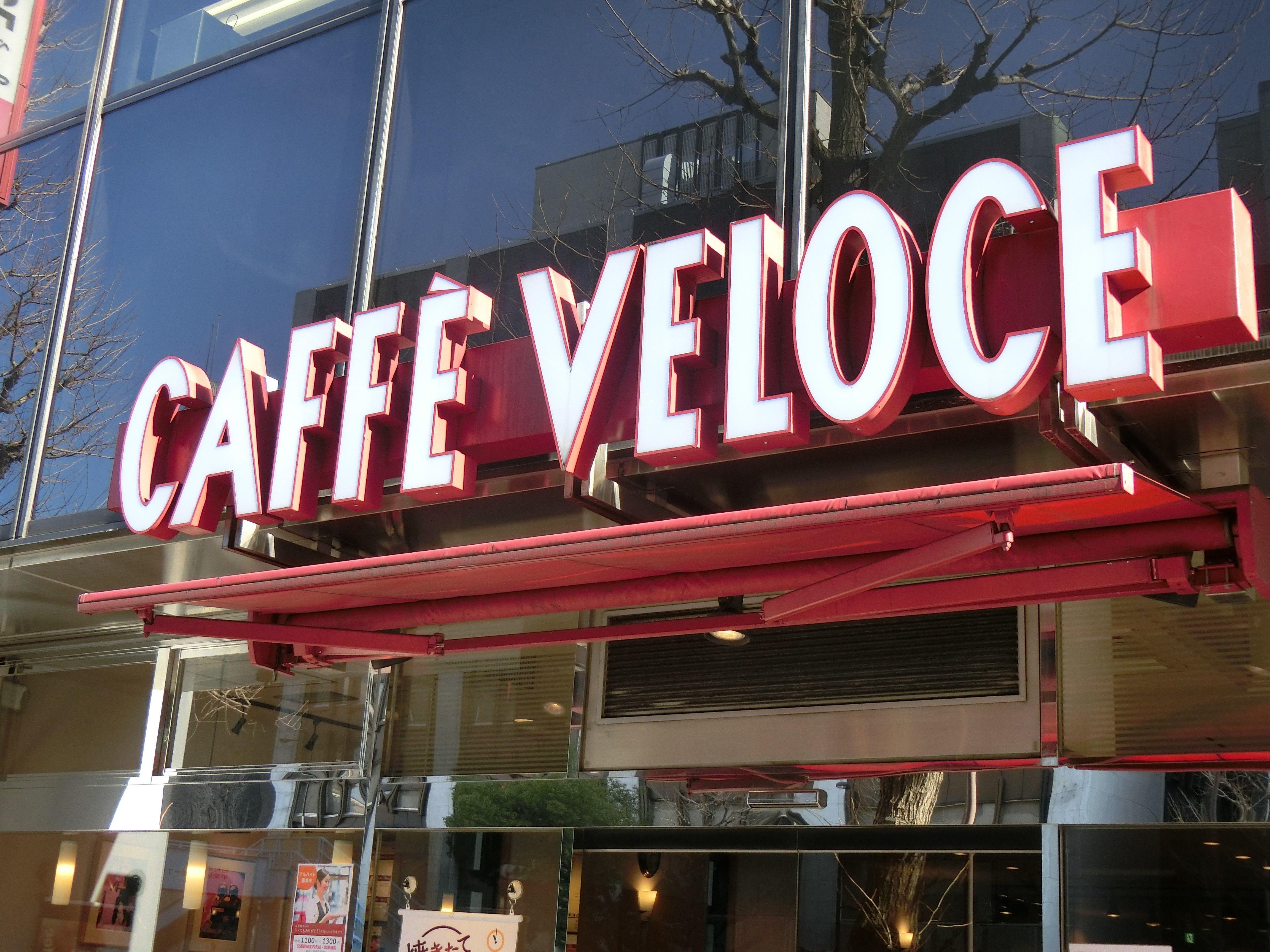 カフェ・ベローチェを買収した投資ファンド・ロングリーチとは