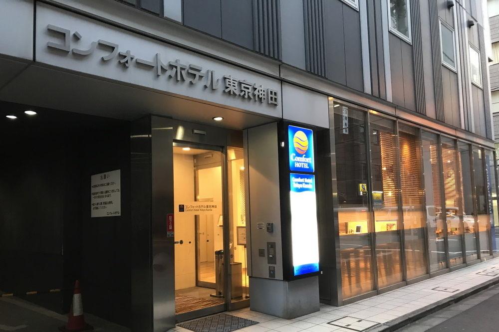 日韓関係の悪化で業績が悪化「グリーンズ」復活のシナリオは?