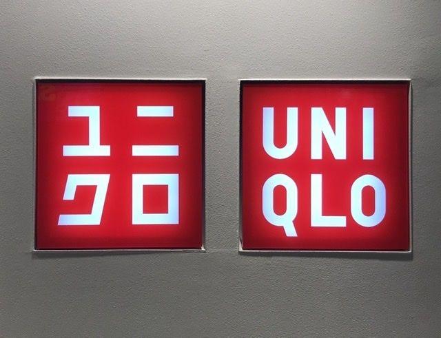 日韓関係悪化で「ユニクロ」も営業減益に 半面韓国企業の買収には増加の兆しも