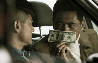中国で興行収入200億円超え『プロジェクト・グーテンベルク 贋札王』