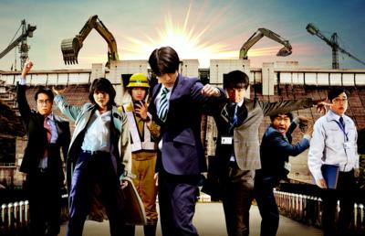 敵対的TOBで注目の会社が映画の舞台に!『前田建設ファンタジー営業部』