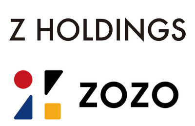ZOZO効果くっきり 次はLINE効果も「Zホールディングス」の第3四半期