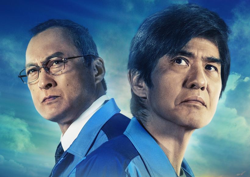 原発事故最前線で闘い続けた勇者たちの物語『Fukushima 50』