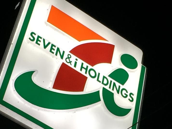 【セブン&アイ・ホールディングス】国内最大級の小売業が次に繰り出すM&Aとは?