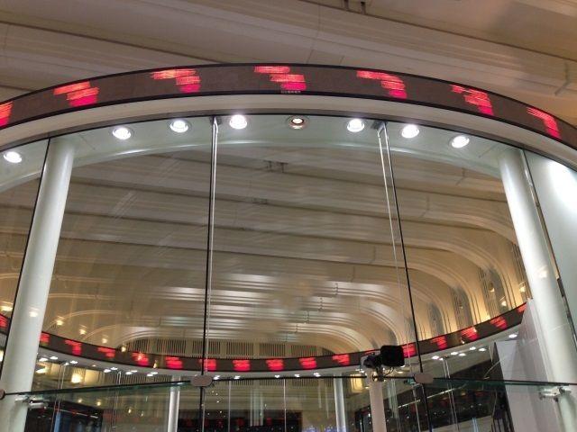 レノに代わって麻生が浮上「廣済堂」の大株主 2月の大量保有報告書