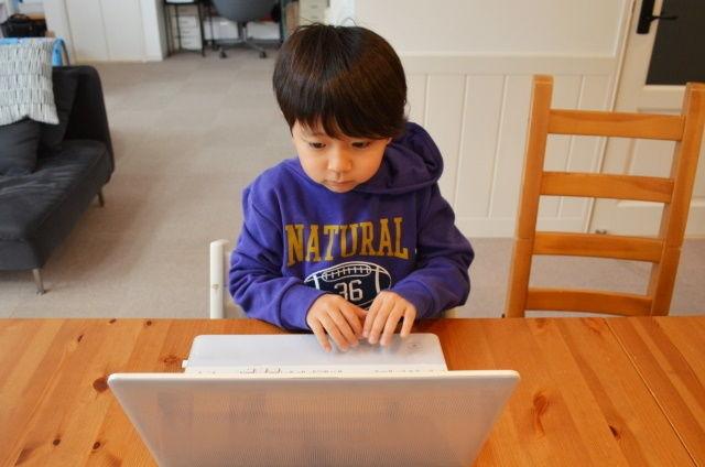 自宅で退屈している子供に「無償提供」新型コロナウイルスで教育関連企業が続々