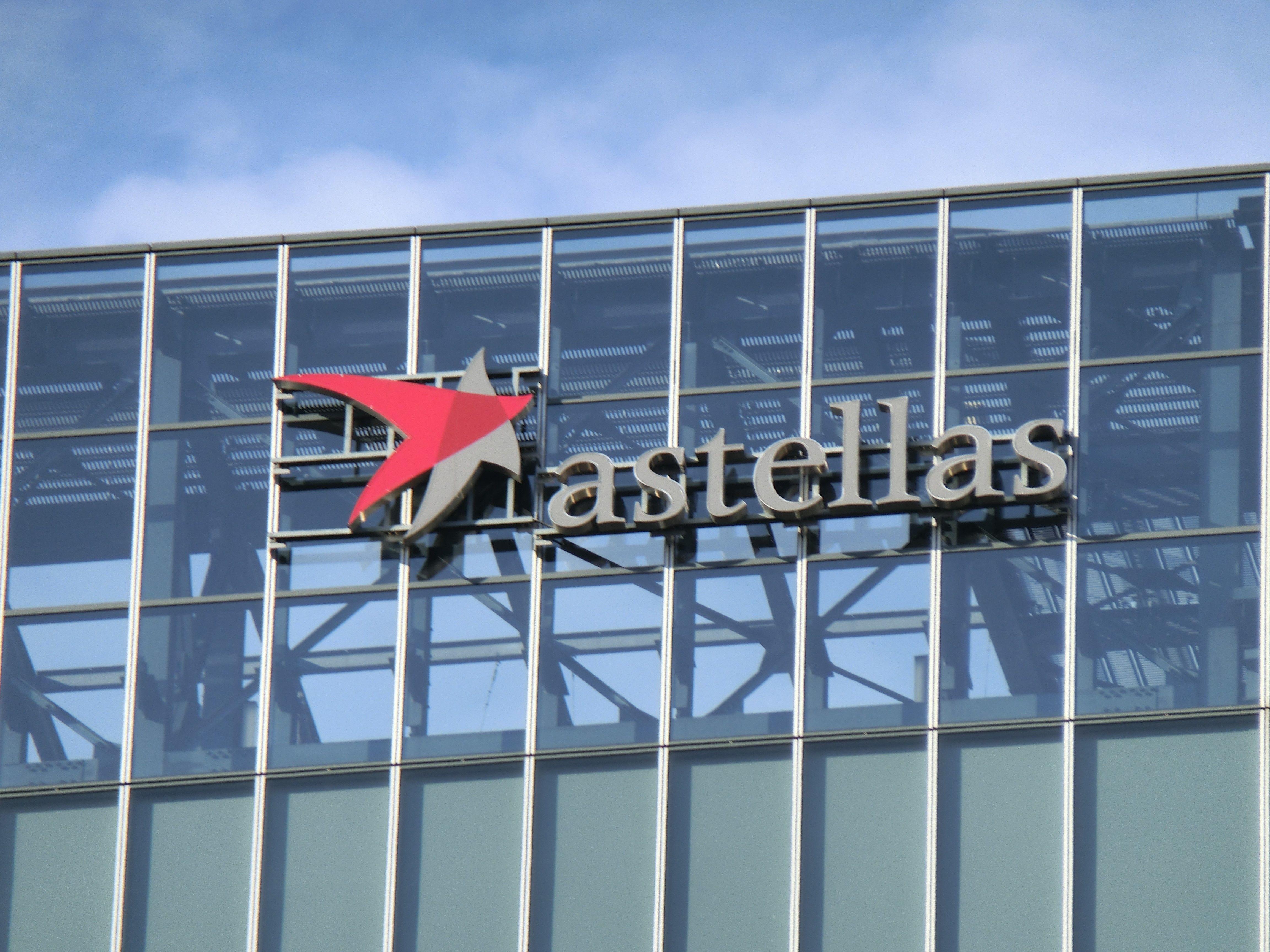 アステラス製薬、2022年以降の「星配置」に注目|ビジネスパーソンのための占星術