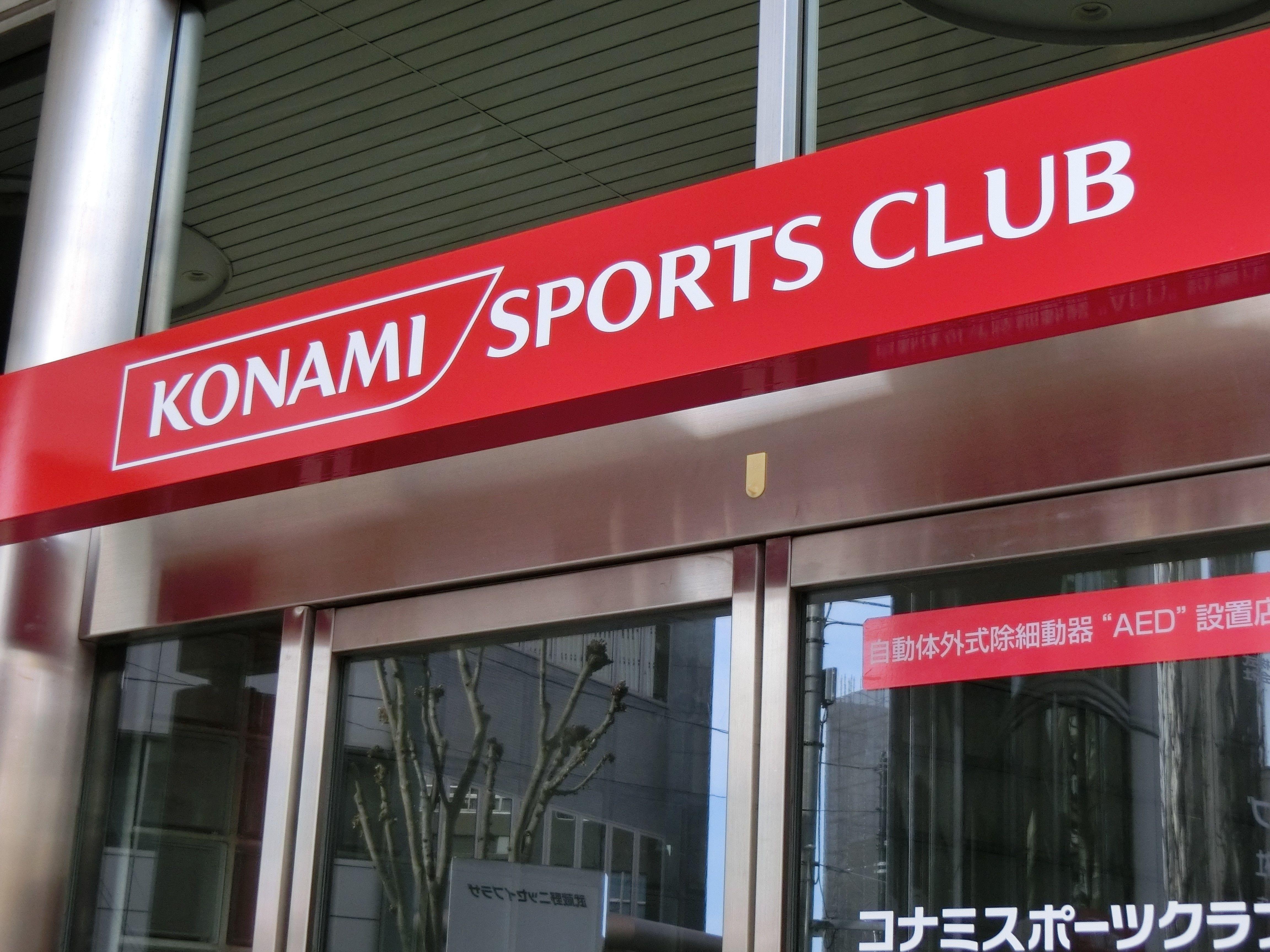 【新型コロナ】スポーツクラブ、3月後半の対応が出そろう メガロスが「臨時休業」延長