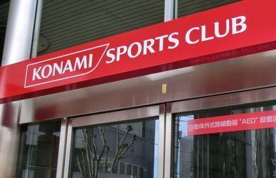 【新型コロナ】スポーツクラブ、3月後半の対応が出そろう|メガロスが「臨時休業」延長