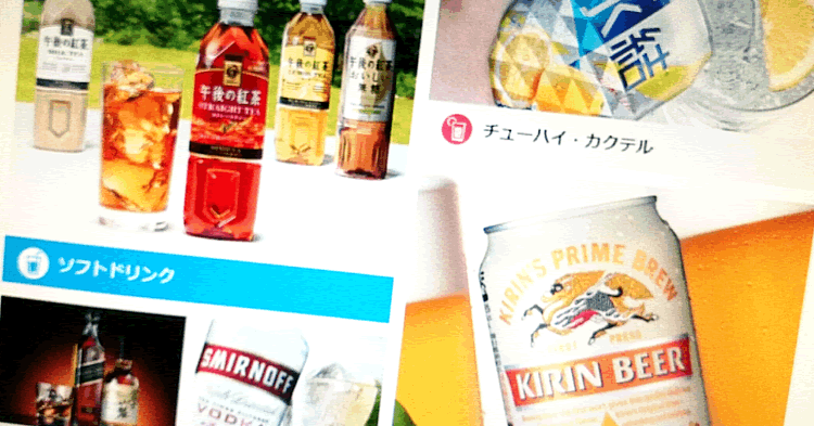 【キリンホールディングス】医薬・バイオケミカル事業が再生の鍵を握る?