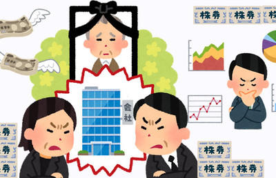 事業承継の相談事例(2)計画的な事業承継対策