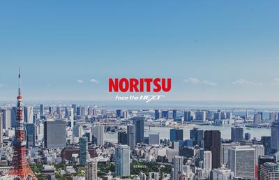 【ノーリツ鋼機】迅速な事業の「売りと買い」で安定成長を目指す