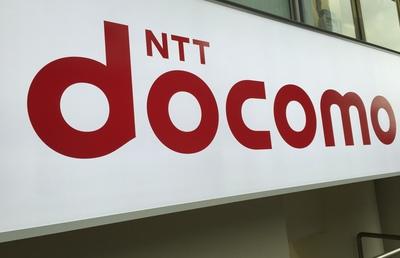 【NTTドコモ】海外でのM&Aの失敗を国内のM&Aに生かす