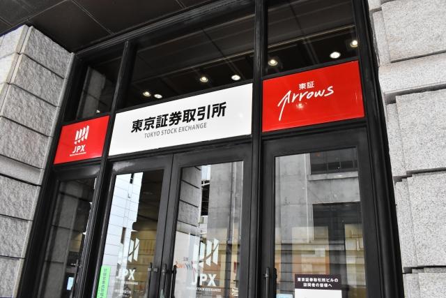 【適時開示】東京証券取引所「新型コロナウイルス感染症の影響を踏まえた対応方針について」