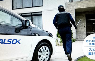 【綜合警備保障】警備を軸にファシリティマネジメントと介護事業を強化するALSOKの今後は
