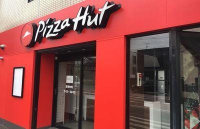 ピザハットを買収した投資ファンド「エンデバー・ユナイテッド」とは?
