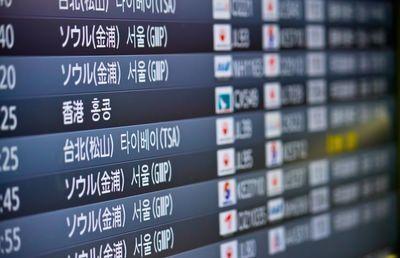 売上98%減の韓国系旅行会社ハナツアー、従業員15%削減へ