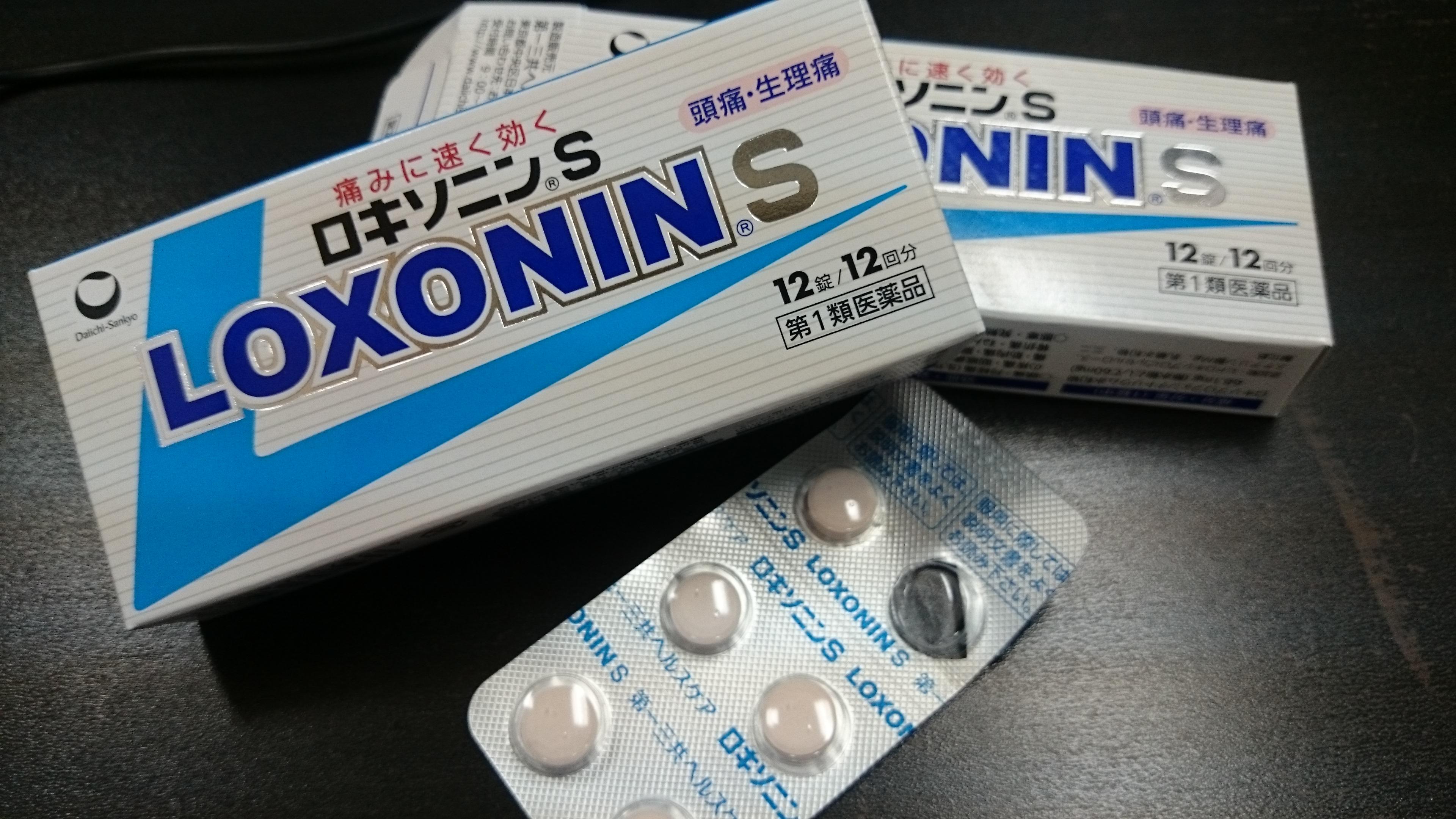 【第一三共】国内第3位の製薬会社のM&A苦難の道のり