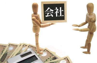M&Aスキームの一つ「株式譲渡」の一般的プロセス