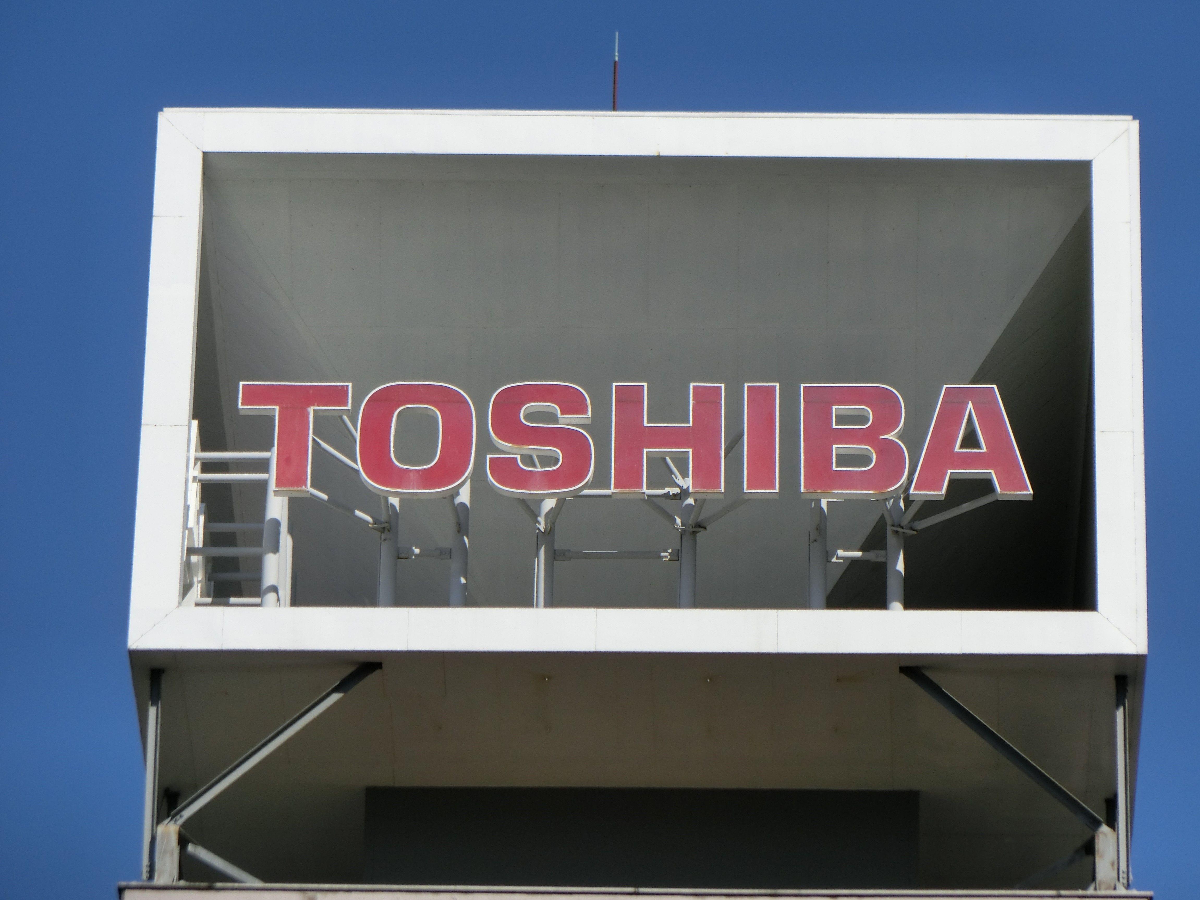 【新型コロナ】株主総会は予定通り開催できる?|東芝、早々に延期を決定