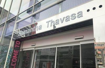 新型コロナ、サマンサタバサが株主総会を延期|M&Aに影響するケースも
