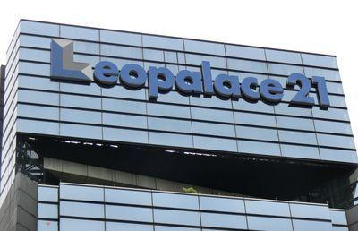 レオパレス21「コロナ」で株主総会を7月以降に延期