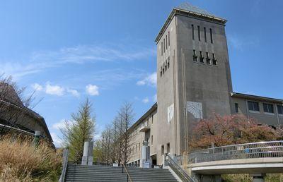 新生「東京都立大学」2024年頃から本領発揮|ビジネスパーソンのための占星術