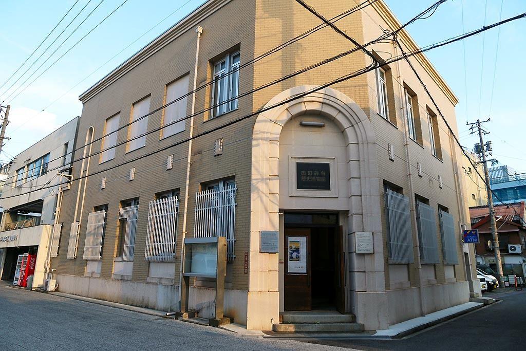 【広島銀行】戦禍の遺志を今に紡いで…|ご当地銀行の合従連衡史