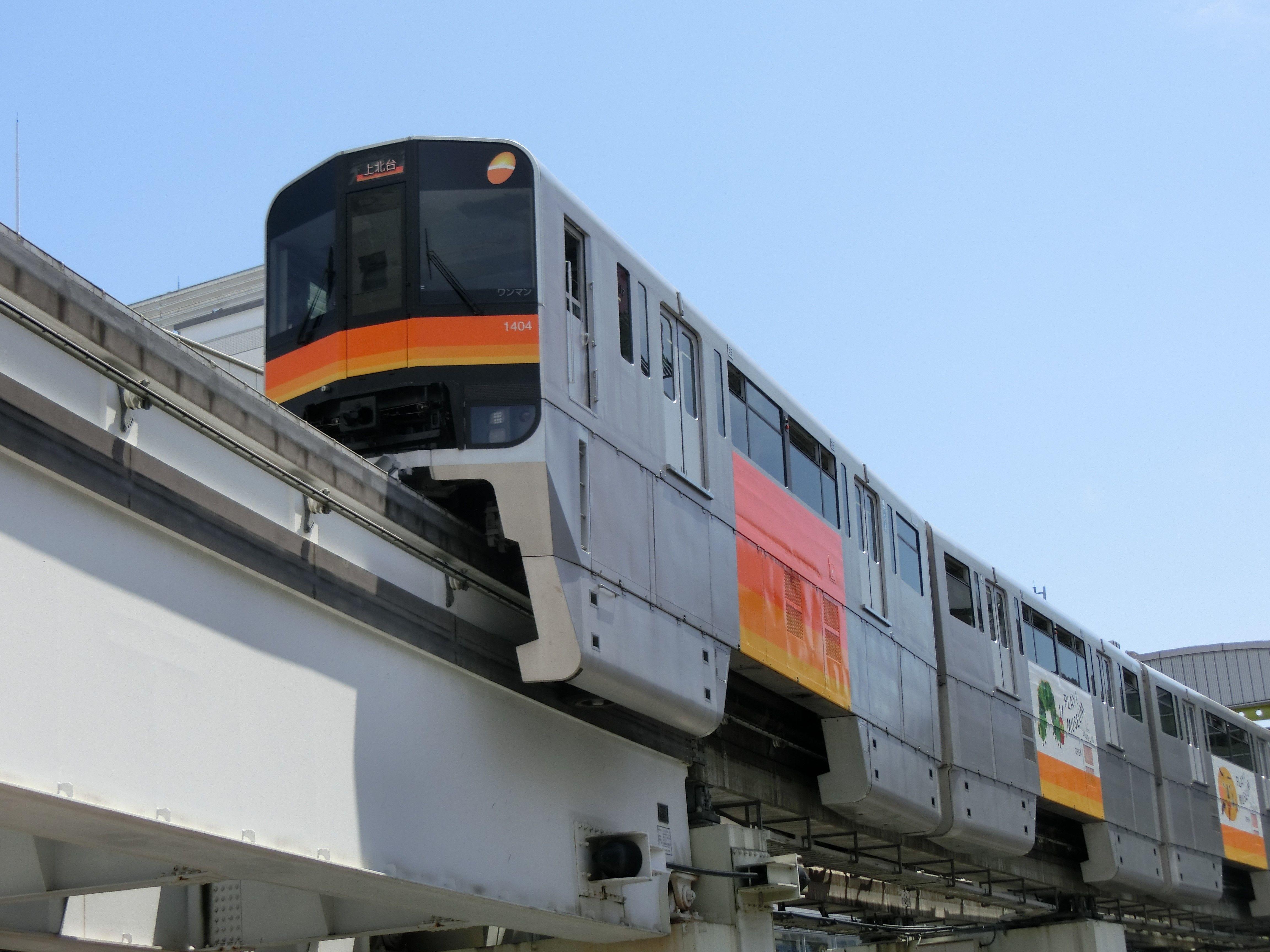 モノレールが待ち遠しい、東京で唯一「鉄道のない市」ってどこ?