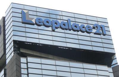 【希望退職者】レオパレスが今年最大規模の1000人を募集
