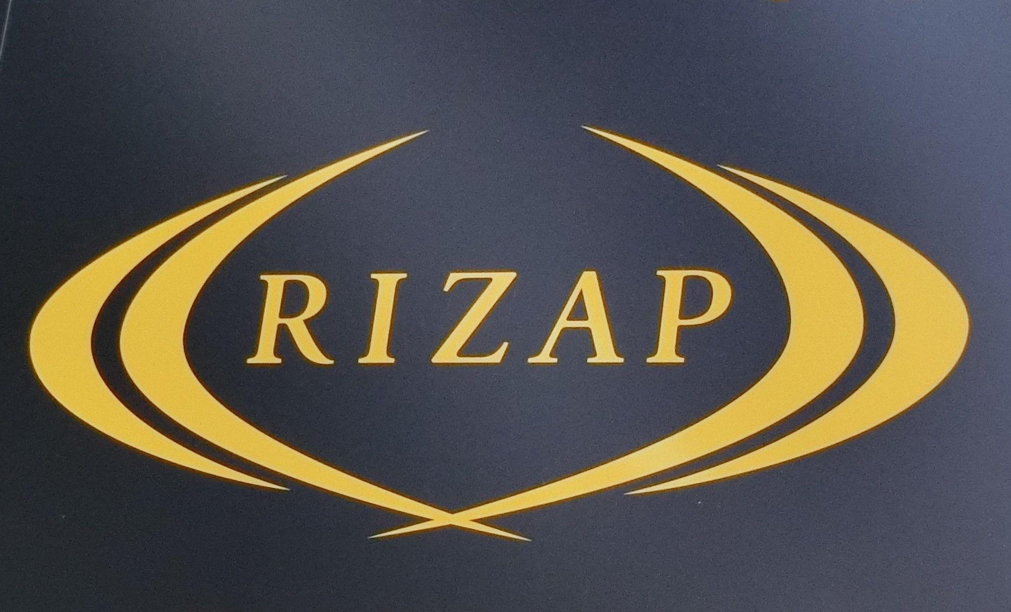 RIZAPが2年連続赤字、「コロナ後に強い会社に生まれ変わる」瀬戸社長