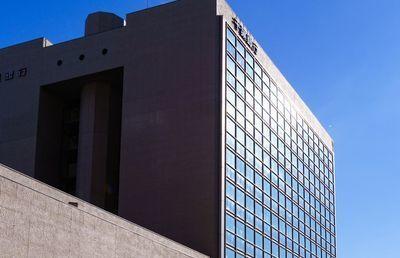 【千葉銀行】「働き方改革」の推進役|ご当地銀行の合従連衡史