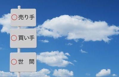 【伊藤忠商事】「三方よし」近江商人のルーツに基づく伊藤忠商事の「非資源」戦略