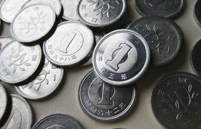 「1円」買収ってあり? M&Aのなぜ