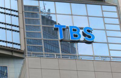 【M&A判例】楽天子会社によるTBSへの会計帳簿閲覧請求権