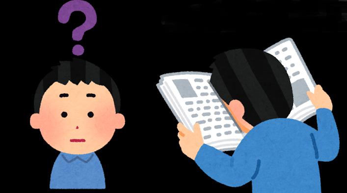 【法人税】組織再編税制のおはなし(3)適格組織再編と非適格組織再編について