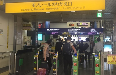 街中にみるM&A モノレール浜松町駅