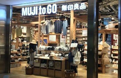 コロナ禍で「良品計画」の米国子会社が破綻 海外事業で苦戦する日本企業